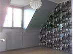 Vente Maison 7 pièces 150m² YFFINIAC - Photo 4