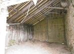 Vente Maison 2 pièces 45m² PLUMIEUX - Photo 12