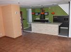 Vente Maison 10 pièces 285m² TREDANIEL - Photo 8