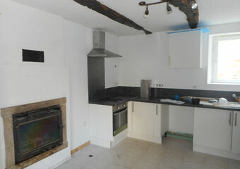 Location Maison 3 pièces 33m² Saint-Hélen (22100) - Photo 1