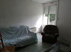 Vente Maison 4 pièces 60m² TREDIAS - Photo 3