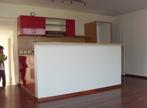 Vente Appartement 4 pièces 64m² SAINT BRIEUC - Photo 3
