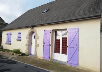 Vente Maison 5 pièces 75m² MEGRIT - Photo 1