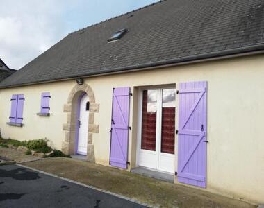 Vente Maison 5 pièces 75m² MEGRIT - photo