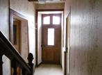 Vente Maison 7 pièces 103m² SAINT CARADEC - Photo 2