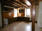Vente Maison 8 pièces 163m² PLUMIEUX - Photo 3