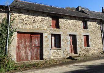 Vente Maison 2 pièces 46m² GUILLIERS - Photo 1