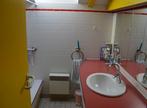 Vente Maison 4 pièces 80m² PLUMIEUX - Photo 8