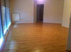 Location Appartement 3 pièces 75m² Saint-Brieuc (22000) - Photo 2