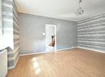 Vente Maison 7 pièces 150m² BREHAND - Photo 2