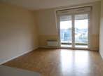 Vente Appartement 2 pièces 41m² LOUDEAC - Photo 3