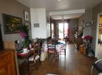 Vente Maison 5 pièces 80m² LES CHAMPS GERAUX - Photo 3