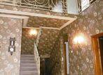 Vente Maison 8 pièces 172m² TREVE - Photo 2