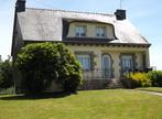 Vente Maison 7 pièces 150m² GUERLEDAN - Photo 2