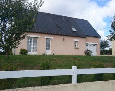 Vente Maison 7 pièces 124m² LANRELAS - photo