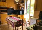 Vente Maison 4 pièces 75m² LANVALLAY - Photo 2