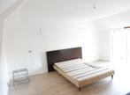 Vente Maison 3 pièces 64m² MERILLAC - Photo 4