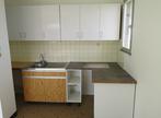Vente Appartement 2 pièces 47m² PLANCOET - Photo 6