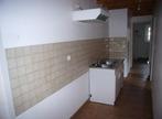 Vente Maison 4 pièces 87m² MAURON - Photo 3