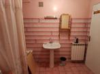 Vente Maison 4 pièces 89m² MERDRIGNAC - Photo 6