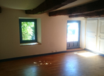 Vente Maison 9 pièces 269m² GUENROC - Photo 8