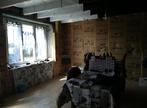 Vente Maison 7 pièces 110m² ROUILLAC - Photo 11