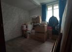 Vente Maison 4 pièces 89m² MERDRIGNAC - Photo 5