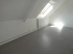 Vente Appartement 4 pièces 75m² LANVALLAY - Photo 3