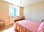 Vente Maison 4 pièces 80m² SAINT AARON - Photo 5