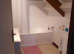 Vente Maison 4 pièces 100m² LANRELAS - Photo 11