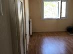 Vente Appartement 2 pièces 45m² SAINT BRIEUC - Photo 2