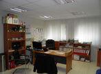 Vente Bureaux 5 pièces 600m² MERDRIGNAC - Photo 4