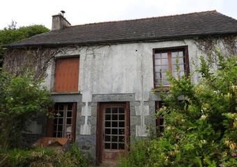 Vente Maison 2 pièces 92m² MERILLAC - Photo 1
