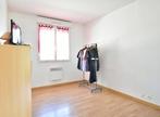 Vente Maison 5 pièces 74m² PLESTAN - Photo 6