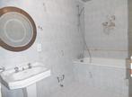 Vente Maison 6 pièces 120m² PLUMIEUX - Photo 6