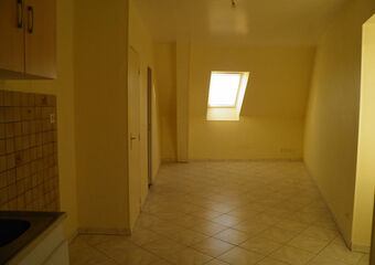 Location Appartement 2 pièces 36m² Merdrignac (22230) - photo