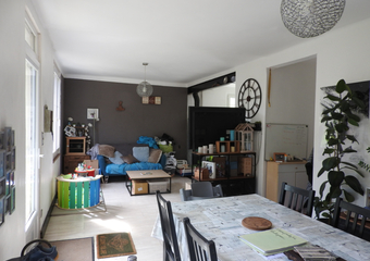 Vente Maison 6 pièces 79m² MERDRIGNAC - Photo 1