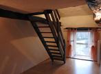 Vente Maison 10 pièces 268m² MAURON - Photo 6
