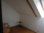 Vente Maison 5 pièces 70m² megrit - Photo 8