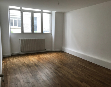 Vente Appartement 3 pièces 108m² DINAN - photo
