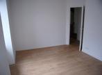 Vente Maison 14 pièces 252m² MAURON - Photo 5