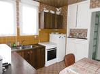Vente Maison 5 pièces 80m² PLEMET - Photo 4