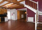 Vente Maison 4 pièces 92m² LOUDEAC - Photo 4