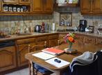 Vente Maison 18 pièces 324m² PLUMELIN - Photo 3