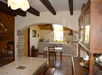 Vente Maison 4 pièces 80m² PLUMIEUX - Photo 14