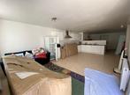 Vente Maison 4 pièces 100m² LANRELAS - Photo 2