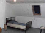 Vente Maison 6 pièces 135m² SAINT ONEN LA CHAPELLE - Photo 5