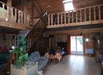 Vente Maison 6 pièces 165m² NEANT SUR YVEL - Photo 3