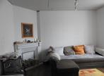Vente Maison 8 pièces 184m² GOMENE - Photo 2