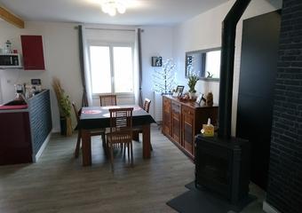 Vente Maison 5 pièces 80m² PLANCOET - Photo 1